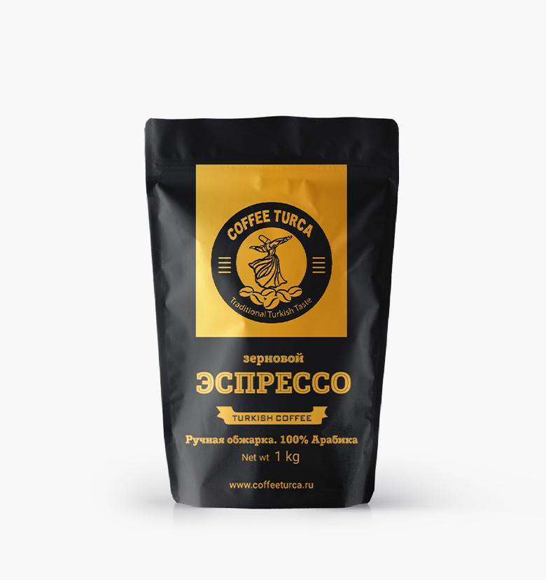 Кофе в зернах «Эспрессо»